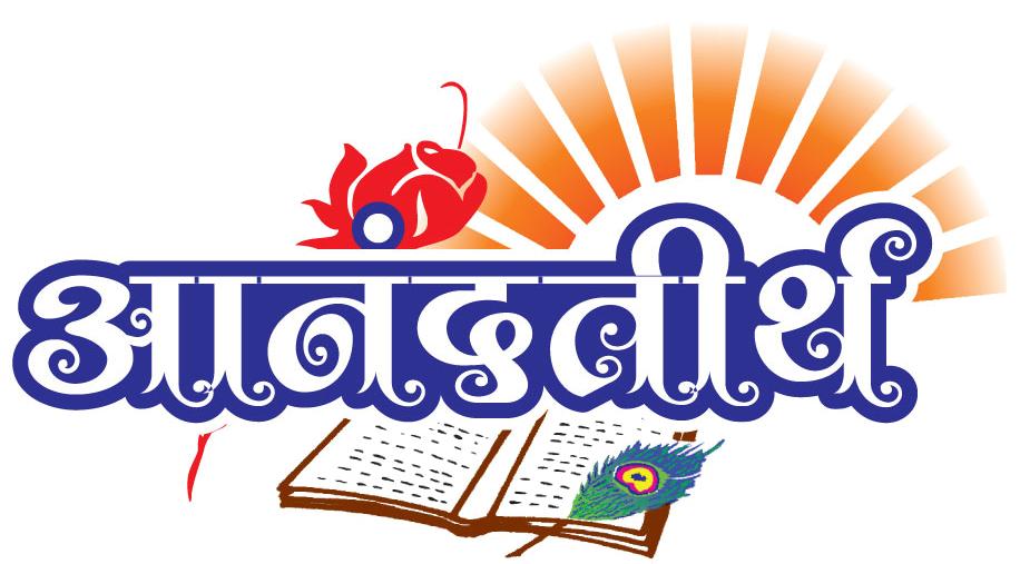 AnandTirth Logo